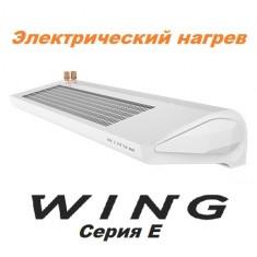 Электрические тепловые завесы Wing серии E