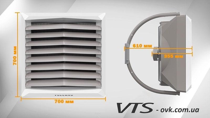 Габаритные размеры тепловентиляторовVolcano VR1, VR2, VR3