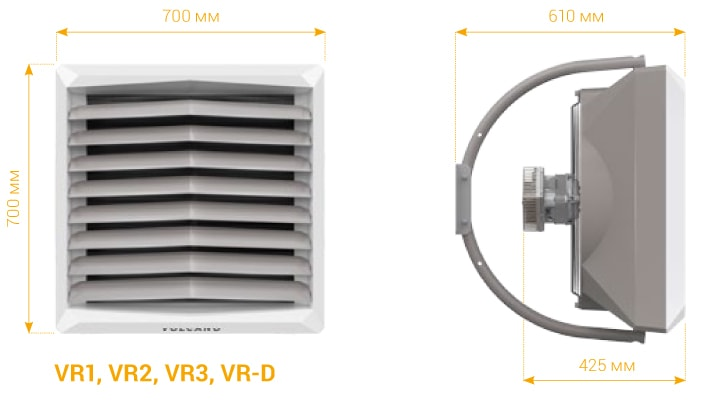 Габаритные размеры Volcano VR2 EC