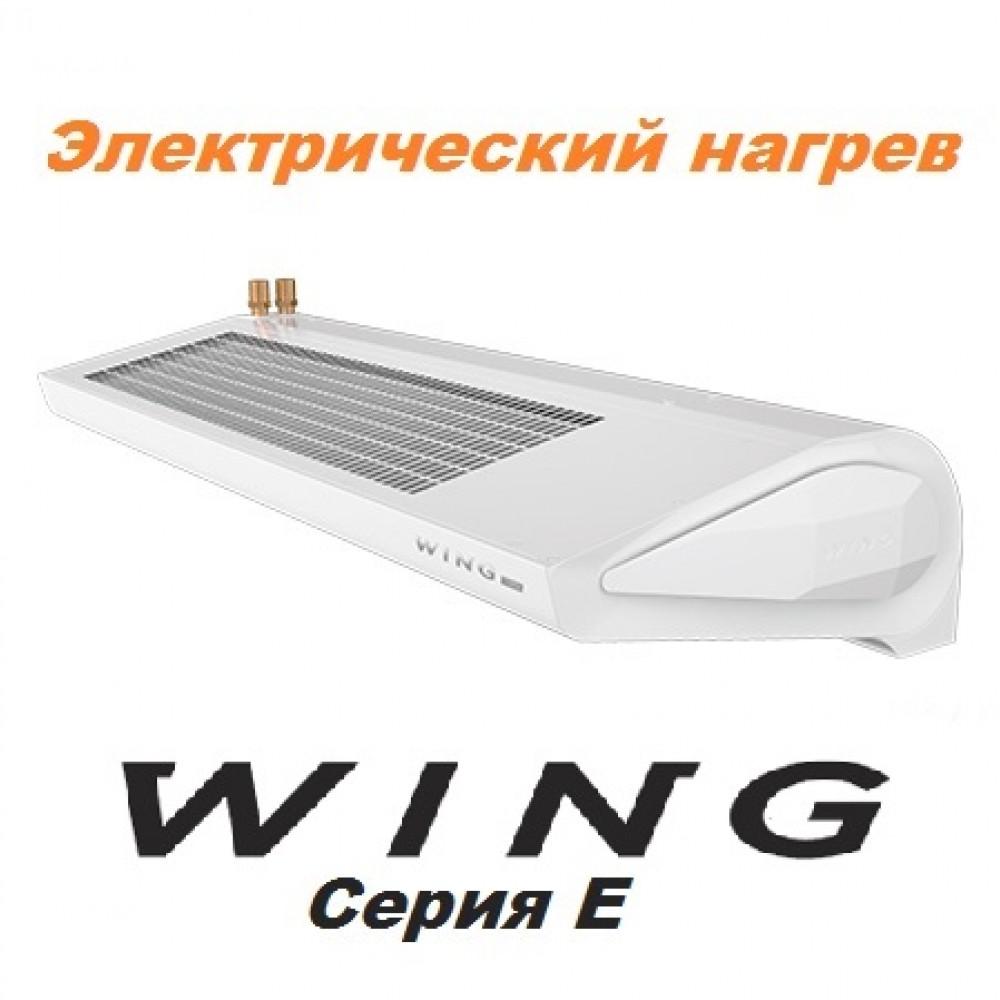 Электрические тепловые завесы Wing E