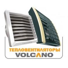 Водяные тепловентиляторы VOLCANO