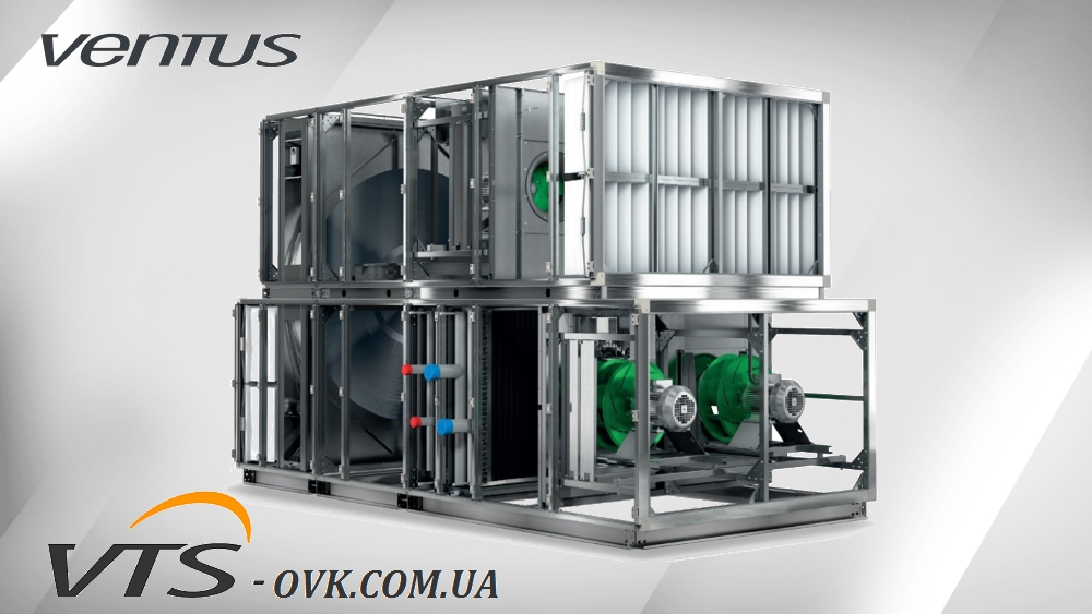 Приточно-вытяжная установка VENTUS
