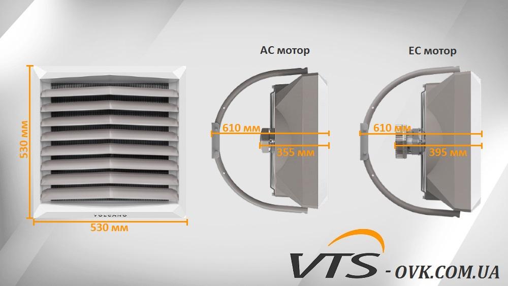 Габаритные размеры тепловентилятора Volcano VR Mini