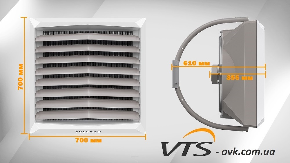 Габаритные размеры тепловентилятора Volcano VR2