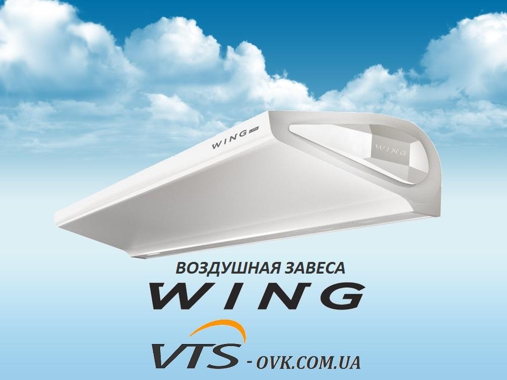 Воздушная завеса WING C200